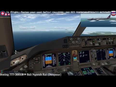 Boeing 777-300ER✈Bali Ngurah Rai (Denpasar)