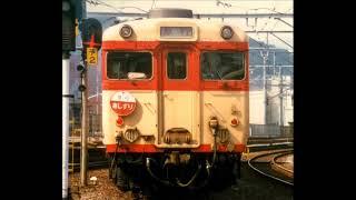 キハ65形+キハ28形+キハ58形 急行あしずり1号 走行音(高知~窪川)
