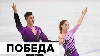 Российская пара впервые за восемь лет выиграла чемпионат мира по фигурному катанию