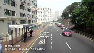 [Hong Kong Bus Ride] 九巴 AD158 @ 46X 往 顯徑 [全程行車影片]