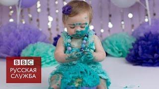 Ребенку год  устраивать ли разгром торта?