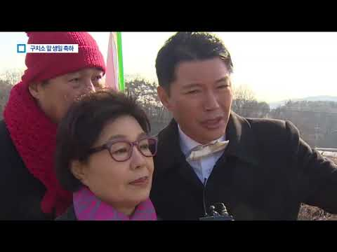 """박근혜 생일날, 구치소 찾아간 박근령 """"언니 사랑해"""""""