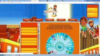 FruitMoney:Заработок без вложений и Кеш Поинтов