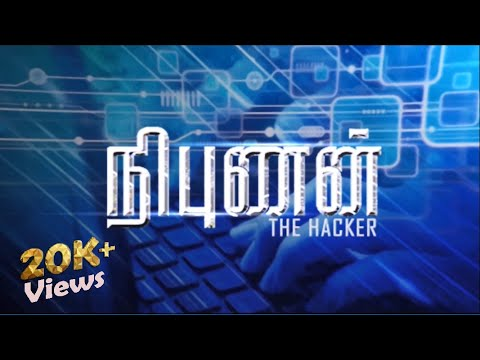 NIBUNAN the hacker. (short film)with english subtitles