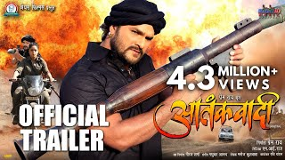 Aatankwadi | Bhojpuri Movie | Official Trailer 2017 thumbnail