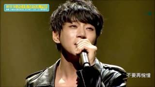 黃致列 황치열 Hwang Chi Yeul 2016 SEOUL FM 精製中字14 想念想念你 白色蝴蝶