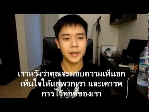 To All Tourists and Foreigners in Thailand (King)