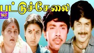 Goundamani,Senthil,Sathyaraj,Senthil,In-Pattu Chelai-Gandhimathi,Mega Hit Tamil Full H D Movie