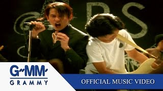 อมพระมาพูด - เบิร์ด ธงไชย,เสกสรรค์ ศุขพิมาย【OFFICIAL MV】