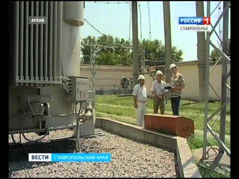 """В """"МРСК Северного Кавказа"""" выявили хищений на 4 миллиарда рублей"""
