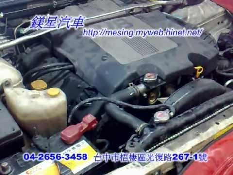 發電機拆裝更換 Infiniti Q45 4 1l 1997 Vh4ide Re4r03a Youtube