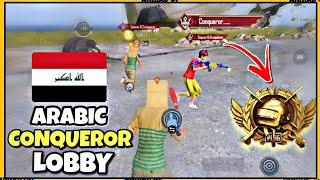 Conqueror Rank Push | Full Heavyy Match | CodaShop | Legend Ahmad