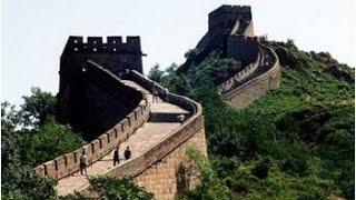 Древний Китай. История 5 класс.