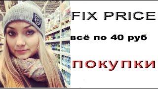 БОМЖ КЕКС / САМЫЙ ДЕШЕВЫЙ КЕКС В МИРЕ / 1$, 20 ГРН, 40 РУБЛЕЙ