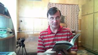 Юнак ВД - СШ - Служа духовным лидерам - урок 11