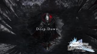 シェルシュ(福島亜美) - Deep Down