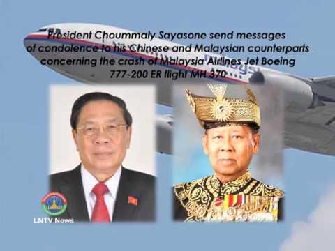 Lao NEWS on LNTV:President Choummaly Sayasone sent messages of condolenc.31/3/2014