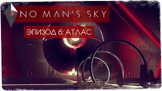 Неопознанный космический объект. Крутые корабль и пушка ● NO MAN'S SKY #6 [PS4]