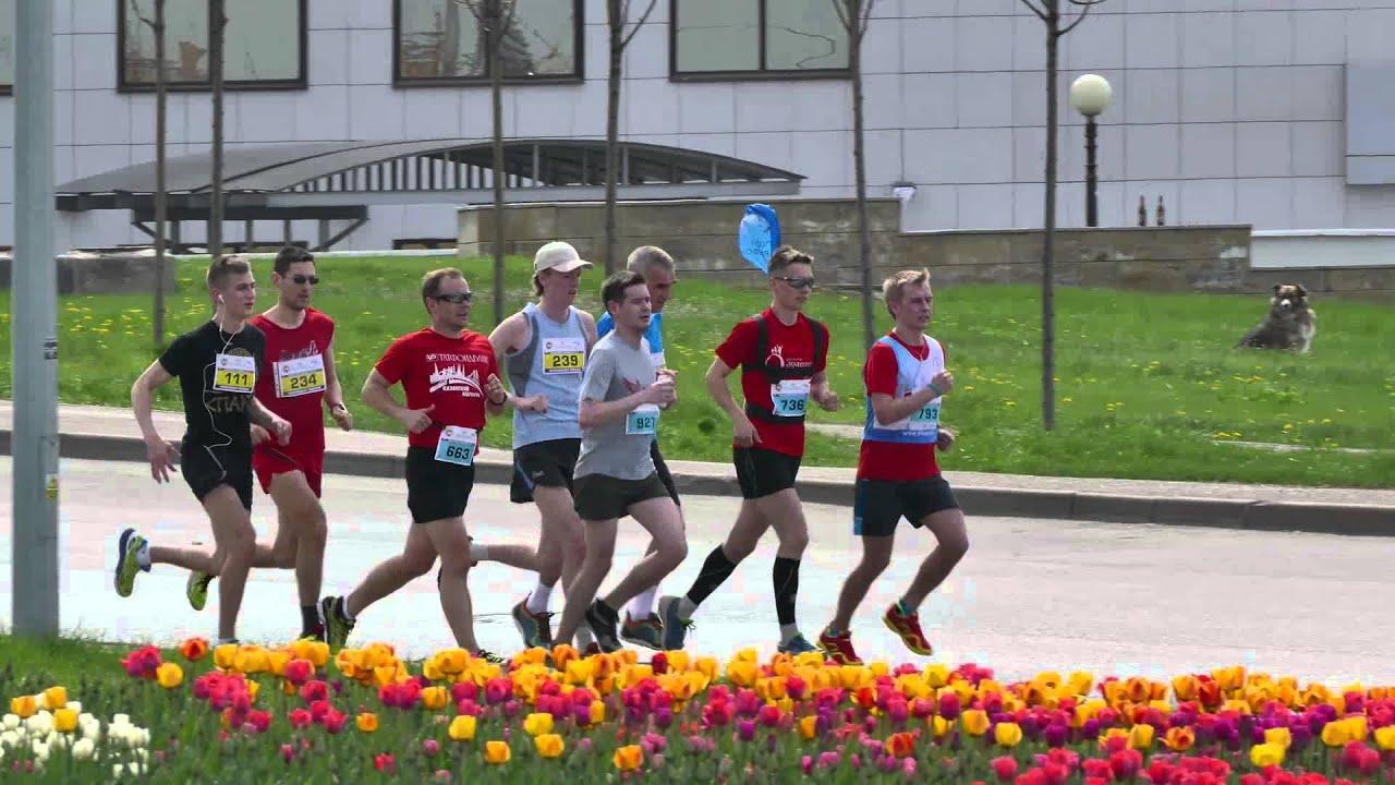 Татфондбанк Казанский марафон 2015 - Kazan Marathon ...