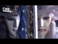 霹靂好戲再安可:風痕劍客對梟雄(仙魔鏖鋒第17章)