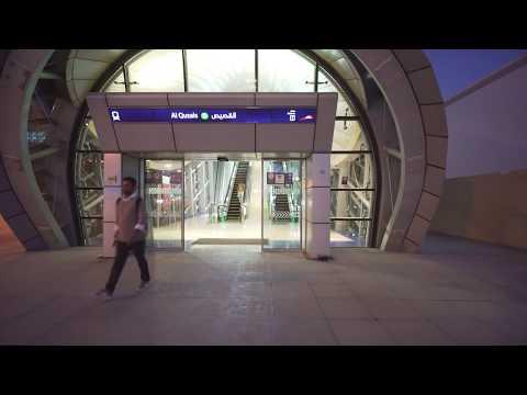 United Arab Emirates, metro night ride from Dubai Airport Fr