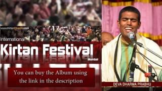 Deva Dharma Prabhu - Hare Krishna Kirtan - Track 19 - International Kirtan Festival Mumbai 2015