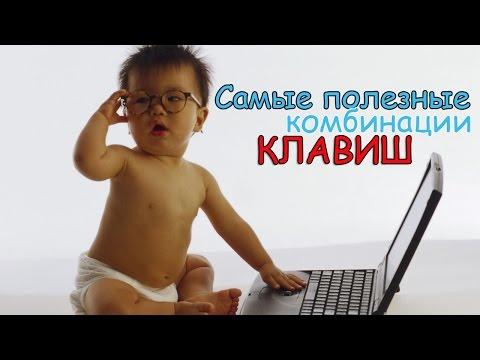 Клавиатура компьютера фото русские - Раскладка клавиатуры