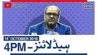 Samaa News | Latest Headlines | 4PM - SAMAA TV - 14 October 2018
