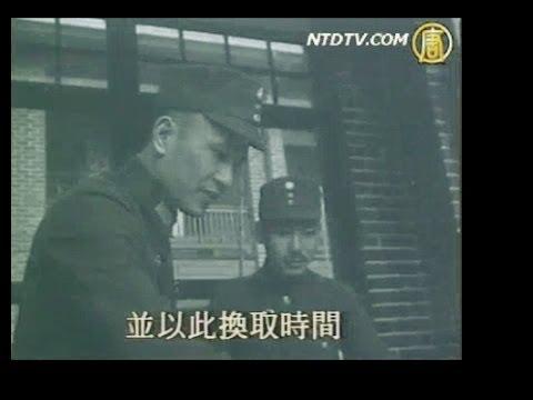 武漢會戰 蔣中正 白崇禧 陳誠 李宗仁指揮史上最大規模抗戰(上) - YouTube
