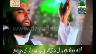 Amad-E-Ramzan Hai Bilal Attari