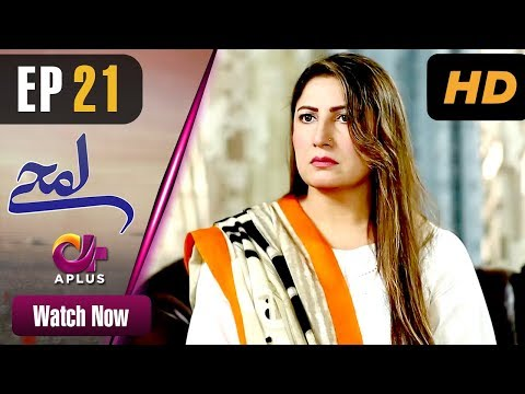 Lamhay – Episode 21 | Aplus Dramas | Saima Noor, Sarmad Khoosat | Pakistani Drama