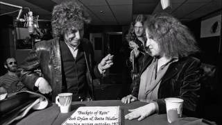 Bob Dylan & Bette Midler - Buckets of Rain - practice session outtakes 1975