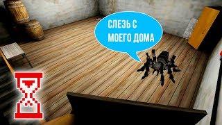 Granny 1.5 Залез на домик паука