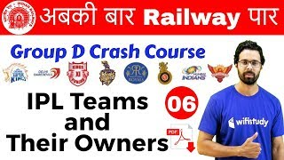 9:40 AM Group D Crash Course | IPL Teams and Their Owners | Day #06