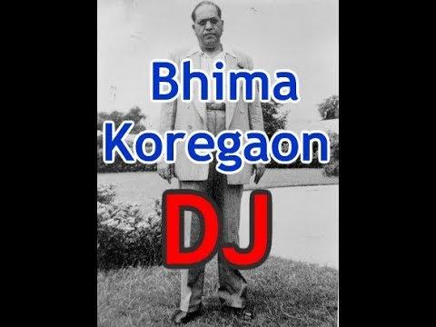 भिमा कोरेगाव गेले - Jai Bhim Dj remix song