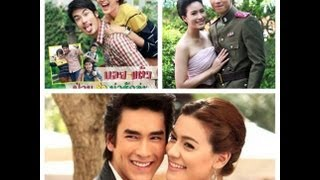 My recommended thai lakorn 2013