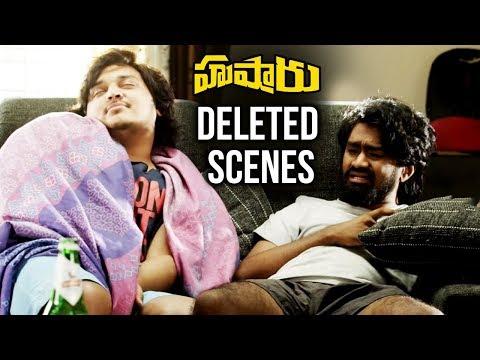 Hushaaru Movie DELETED SCENES | Rahul Ramakrishna | Husharu 2018 Telugu Movie | Telugu FilmNagar