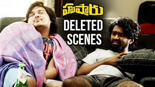 Hushaaru Movie DELETED SCENES | Rahul Ramakrishna | Husharu 2018 Telugu Movie | Telugu FilmNagar