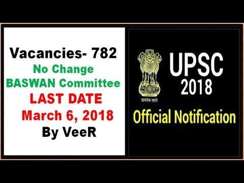 UPSC/IAS Notification 2018- No Change (No Baswan committee)- Current Affairs By VeeR