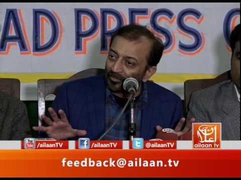 Farooq Sattar Press Conference @OfficialMqm @FarooqSattarMQM #FarooqSattar #MQMPakistan #Hyderabad