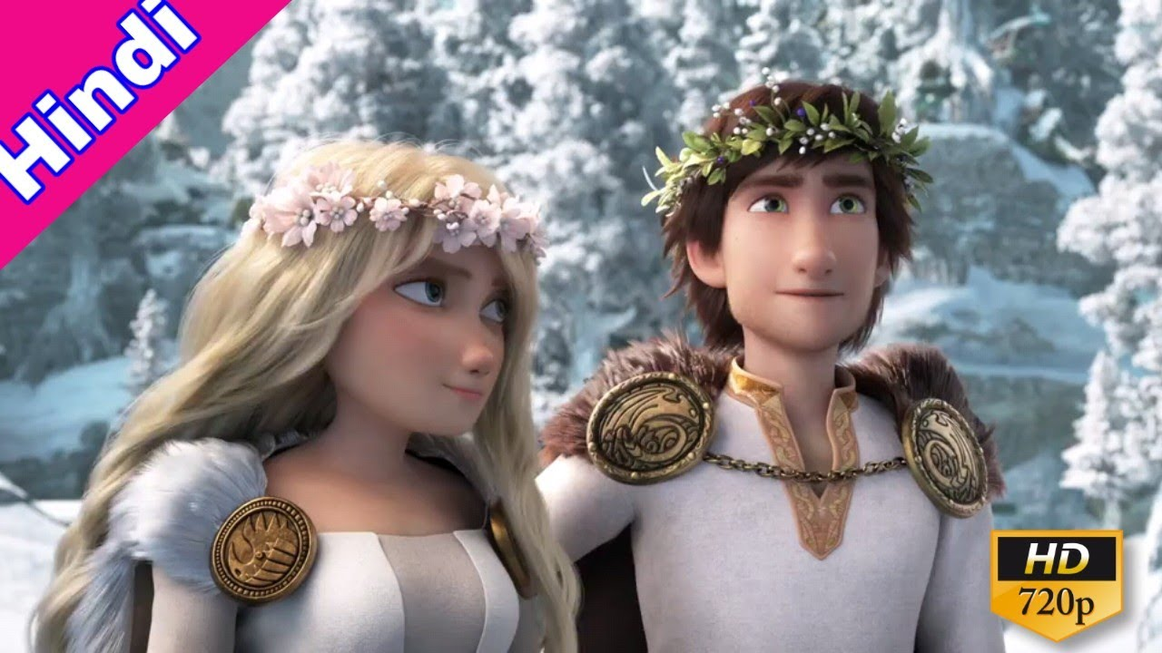 Download Hiccup And Astrid Marriage - How To Train Your Dragon: 3 Movie Ending Scene Full Hd In Hindi