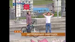 """Пермский """"экстрим-парк"""" превращается в руины"""