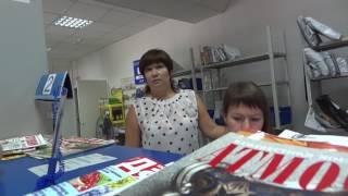 Нищая Почта России ограничивает работу в Омске