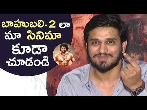 Actor Nikhil Funny Comments On Baahubali 2   We Are In Tension Because Of Baahubali 2   TFPC