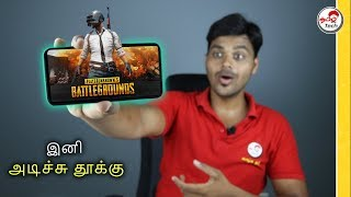 Run Games (Pubg) Smoothly on any Android Device 2019 | Performance Trick  | Tamil Tech