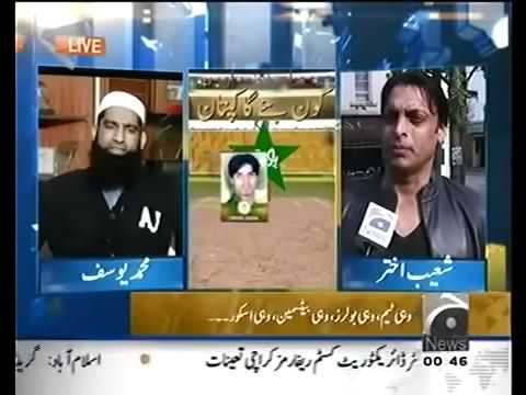 Mohammad Yousuf & Shoaib Akhtar Saeed Ajmal Should be Next captain of Pakistan Cricket Team