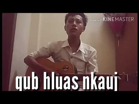 Qub hluas nkauj (cover)by: Huas vaj.2018 thumbnail