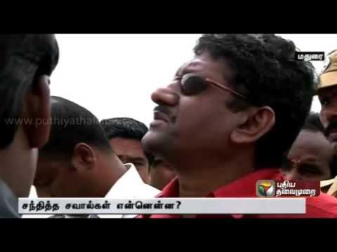 Illegal Granite Mining: Puthiya Thalaimurai tracks Sagayam's 21 phased investigation