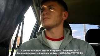 MTiZ - Истерика (Рубцовск)
