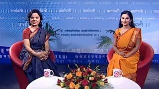 Vartavali: Sanskrit news magazine